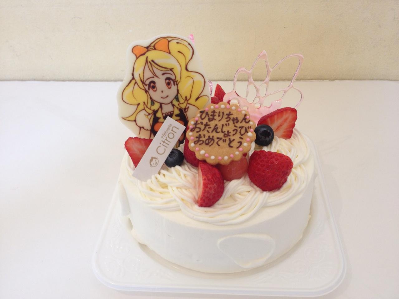 ウエディングケーキ ウエディングケーキ プーさん : ハピネスチャージプリキュア ...