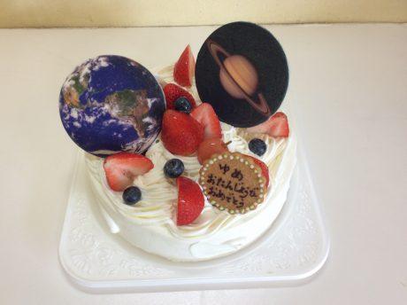 地球_土星